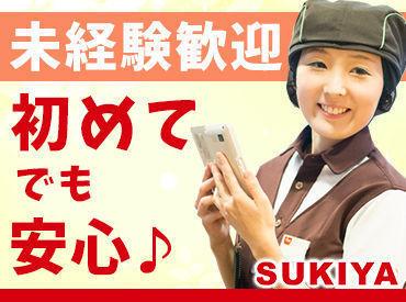すき家 勝田台駅南店の画像・写真