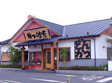 早野商事株式会社(波奈)の画像・写真