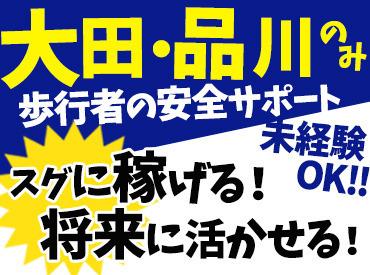 株式会社興陽開発の画像・写真