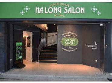 カラオケ HALONG SALON(ハロンサロン)自由が丘北口店の画像・写真