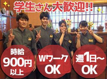 カルビ屋大福 丸亀店の画像・写真