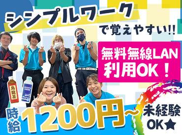 キャリテック株式会社 埼京DCの画像・写真