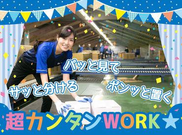 SGフィルダー株式会社 ※神田エリア/g101-1002の画像・写真