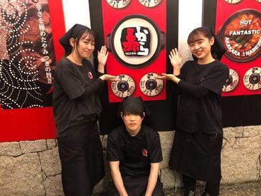 赤から 松山二番町店の画像・写真