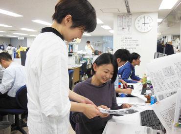 株式会社日本農業新聞の画像・写真