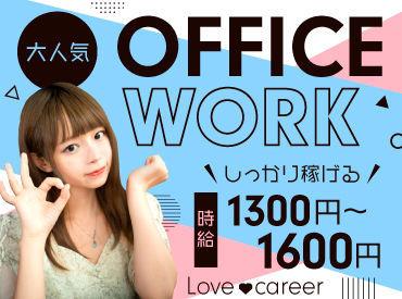 株式会社ラブキャリア 福岡オフィスの画像・写真