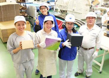 株式会社クラウン・パッケージ 名古屋事業所の画像・写真