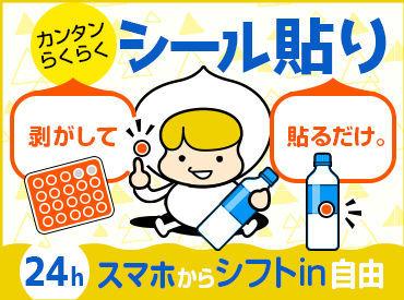 teikeiworksTOKYO 大井町支店/TWT139Sの画像・写真