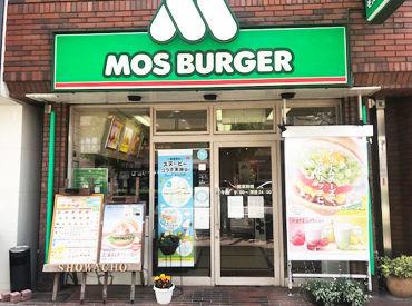 モスバーガー 昭和町店の画像・写真