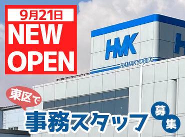株式会社ハマキョウレックス 白鳥倉庫 ※9月21日オープンの画像・写真