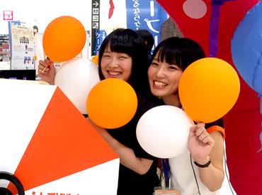 株式会社トライアンフィル 勤務地:静岡市駿河区その他の画像・写真