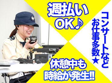 関西ユナイトプロテクション株式会社 ※京都駅周辺の画像・写真