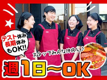 安楽亭 多摩永山店 2062の画像・写真