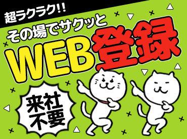 株式会社サンレディース/梅田支店の画像・写真