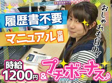 CALL FORCE株式会社 千葉支店の画像・写真