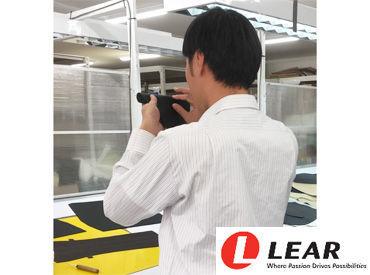 リア・ジャパン・エンジニアリング・エルエルシー 豊田倉庫の画像・写真