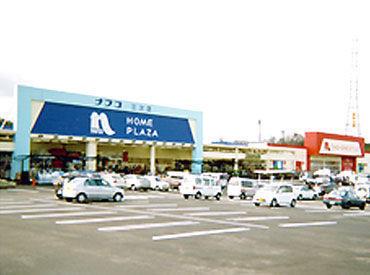 ホームプラザナフコ三次店の画像・写真