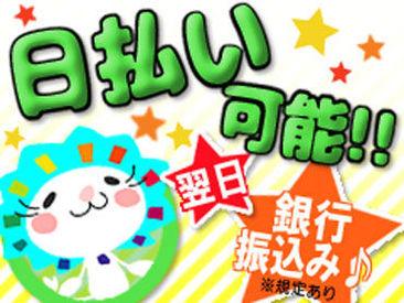 株式会社オープンループパートナーズ【成田】 <お仕事No.psh1679-01>の画像・写真