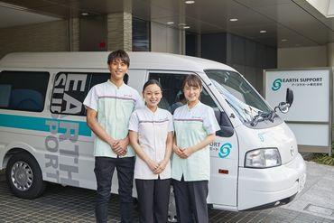 アースサポート株式会社 西日本エリア人事グループの画像・写真