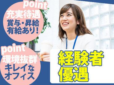 株式会社ホンダクリオ函館の画像・写真