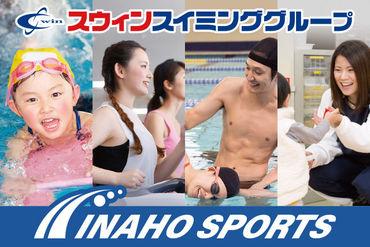 株式会社イナホスポーツの画像・写真