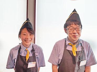 ミスターバーク 米子上福原店の画像・写真