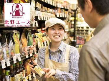 北野エース 大分トキハ店の画像・写真