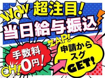 株式会社エントリー 仙台支店の画像・写真