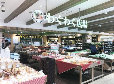 わくわく広場 港北 TOUKYU S.C.店(636)の画像・写真