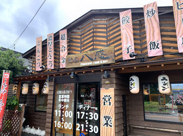 麺屋八感の画像・写真