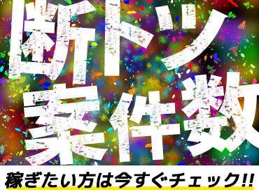 株式会社ジャプロ 【みなとみらいエリア】の画像・写真