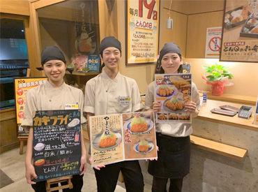 とんQ水戸千波店の画像・写真