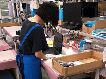 株式会社マウスコンピューター 埼玉サービスセンターの画像・写真