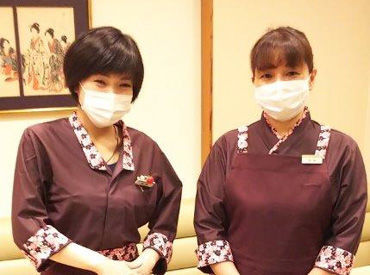 株式会社馬渕商事の画像・写真