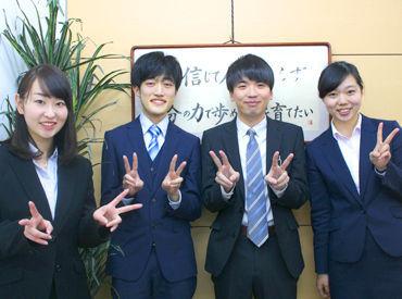 株式会社日本教育協会の画像・写真