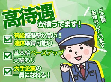 神鋼不動産ビルマネジメントサービス株式会社の画像・写真