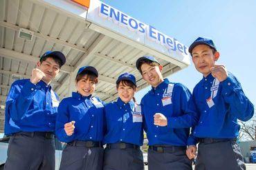 ENEOS(エネオス) Dr.Driveセルフ小倉南店 株式会社ENEOSフロンティア [910278] の画像・写真