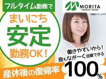 株式会社モリタの画像・写真