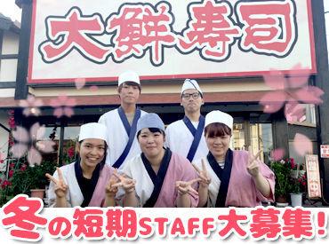 鮮魚回転すし 大鮮寿司幸本店の画像・写真