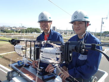 長瀬電業株式会社の画像・写真