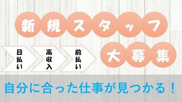株式会社GoodWorkJapan ※野田市エリアの画像・写真