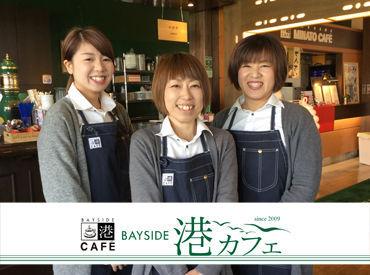 BAYSIDE港カフェ(九州産交グループ)の画像・写真