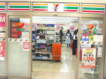 セブンイレブン新宿アルタ店の画像・写真