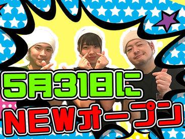 町田商店 鶴岡インター店_01の画像・写真