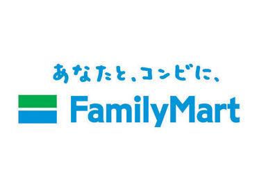 ファミリーマート 岡山天瀬店(aak)の画像・写真