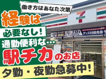 セブンイレブン松山鷹ノ子店の画像・写真