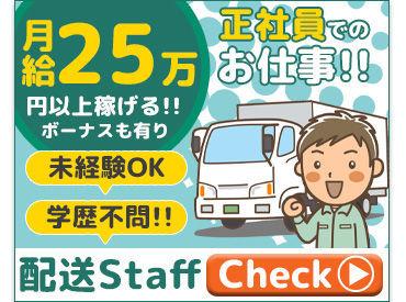 四国高速運輸株式会社 松山支店の画像・写真
