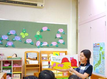 文京区役所 幼児保育課の画像・写真