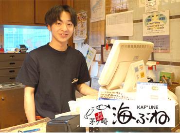 海ぶね ODAKYU湘南GATE 藤沢店の画像・写真