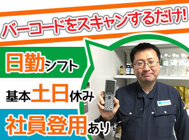 株式会社ファミマ・リテール・サービスの画像・写真